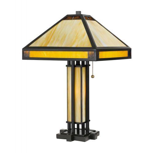 Lampe de table SEVERANCE